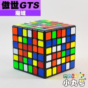 魔域 - 6x6x6 - 傲世GTS