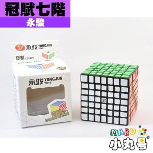 永駿 - 7x7x7 - 冠賦七階