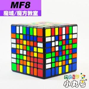 魔域 - 8x8x8 - 魔方教室MF8 八階