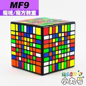 魔域 - 9x9x9 - 魔方教室MF9 九階 - 贈10ml小丸油