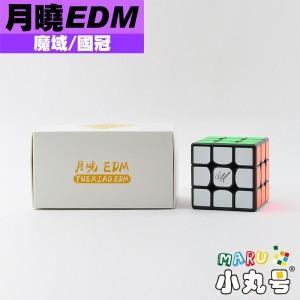 國冠 - 3x3x3 - 月曉 EDM