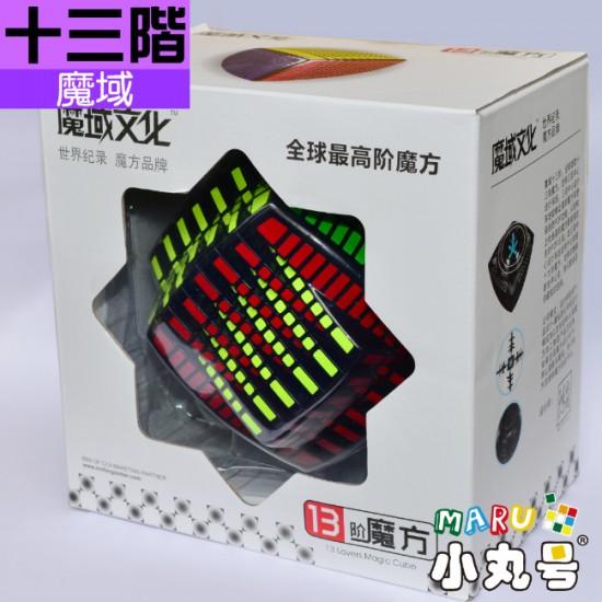 魔域 - 13x13x13 - 十三階 - 黑色 - 贈10ml小丸油2瓶+ 進口專業用貼