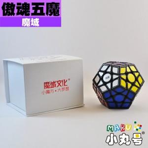 魔域 - Megaminx 正十二面體 - 傲魂五魔方