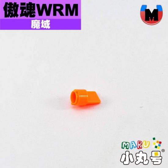 魔域 - Megaminx 正十二面體 - 傲魂五魔 WRM