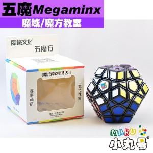 魔域 - Megaminx 五魔 - 魔方教室 - 正十二面體