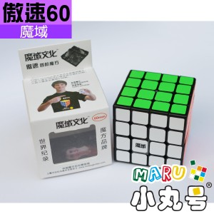 魔域 - 4x4x4 - 傲速小四階