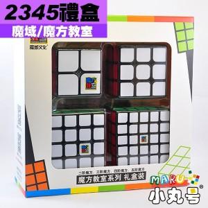 魔域 - 套餐禮盒組 - 魔方教室2345