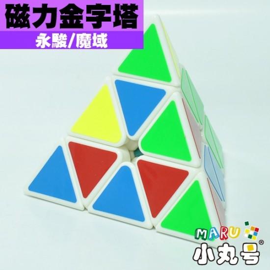 魔域 - Pyraminx 金字塔 - 磁力金字塔