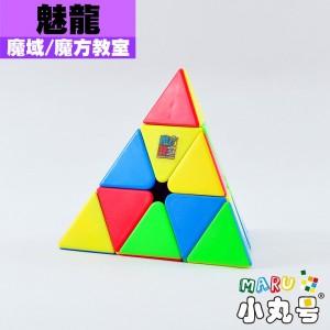 魔域 - Pyraminx 金字塔 - 魅龍金字塔