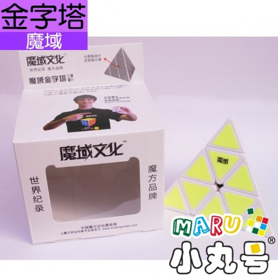 魔域 - Pyraminx 金字塔