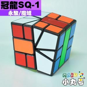 魔域 - Square1 - 魔方教室 - SQ1