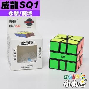 魔域 - SQ-1 - 威龍