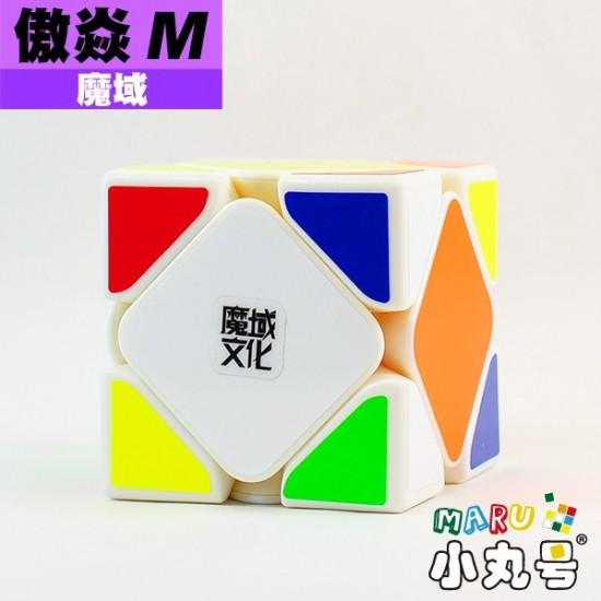 魔域 - Skewb(斜轉方塊) - 傲焱M - 贈cubesticker專用貼