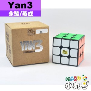 燕成 - 3x3x3 - Yan3 三階