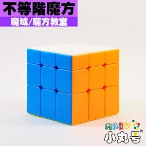 魔域 - 異形方塊 - 魔方教室 - 不等階魔方