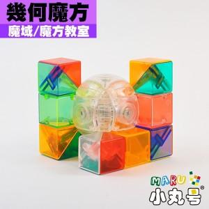 魔域 - 異形方塊 - 魔方教室 - 幾何魔方A