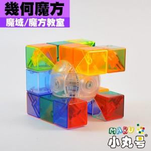 魔域 - 異形方塊 - 魔方教室 - 幾何魔方B