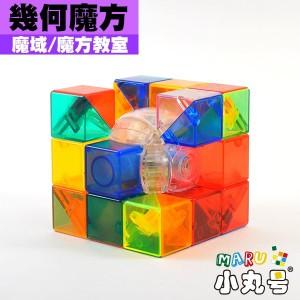 魔域 - 異形方塊 - 魔方教室 - 幾何魔方C