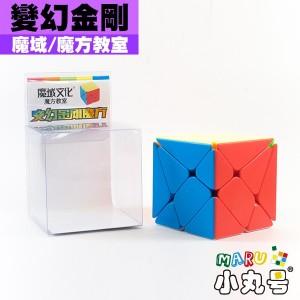 魔域 - 異形方塊 - 魔方教室 - 變幻金剛 Axis Cube