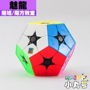 魔域 - 異形方塊 - 魅龍 二階五魔