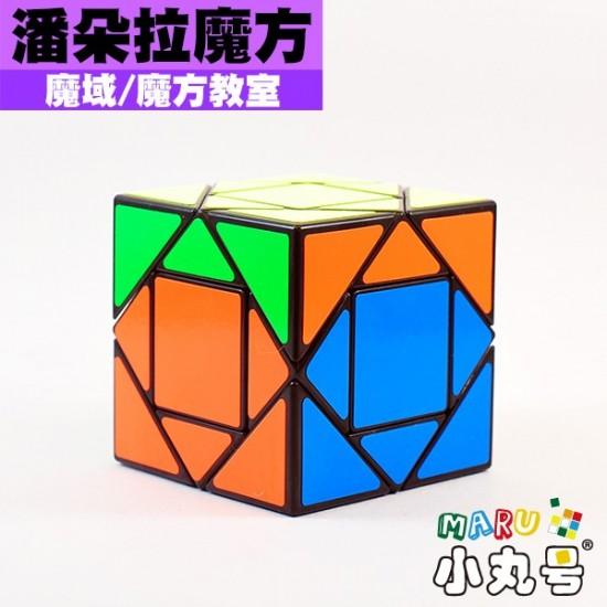 魔域 - 異形方塊 - 魔方教室 - 潘朵拉魔方