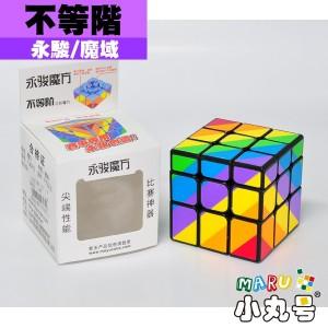 永駿 - 異形方塊 - 不等階 彩虹