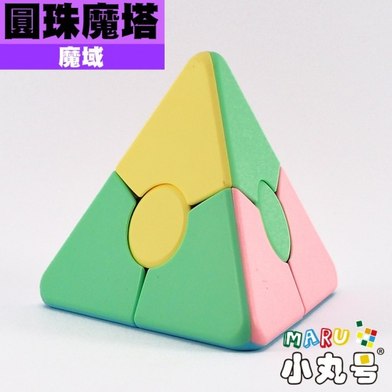 魔域 - 異形方塊 - 圓珠魔塔