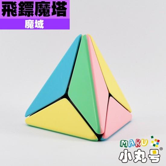 魔域 - 異形方塊 - 飛鏢魔塔