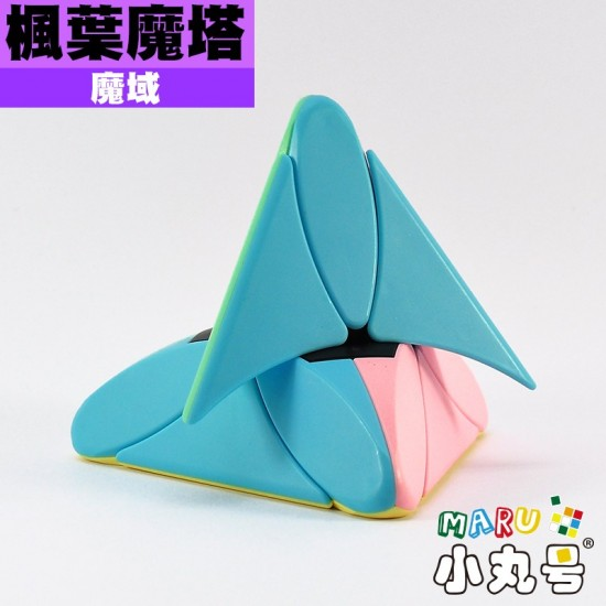 魔域 - 異形方塊 - 楓葉魔塔