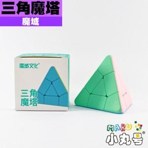 魔域 - 異形方塊 - 三角魔塔