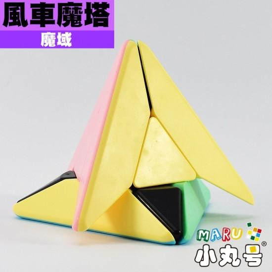 魔域 - 異形方塊 - 風車魔塔