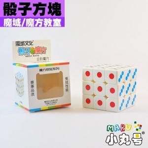 魔域 - 異形方塊 - 魔方教室骰子