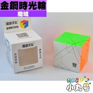 魔域 - 異形方塊 - 金鋼時光輪 Axis Time Wheel