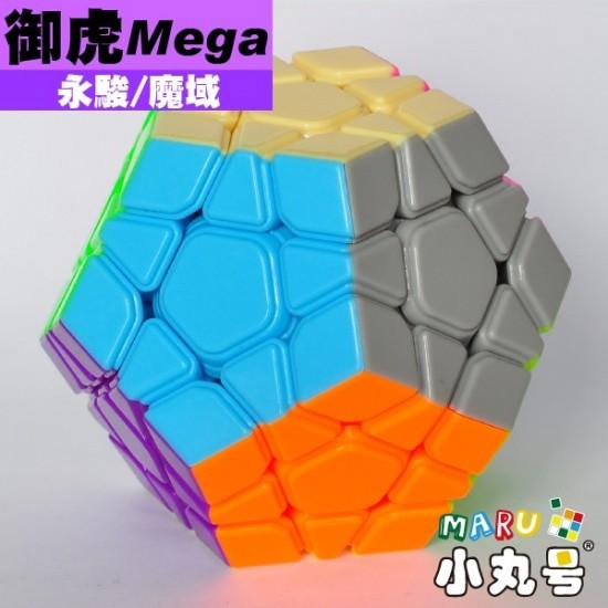 永駿 - 正十二面體 - 御虎