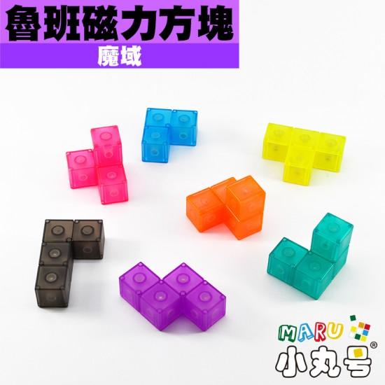 魔域 - 益智玩具 - 魯班磁力方塊(積木)