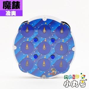 凌奧 - Clock - 魔錶 - 簡裝版