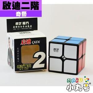 奇藝 - 2x2x2 - 啟迪