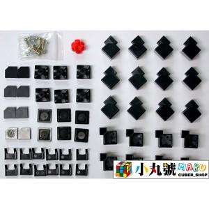 銘浩之 - 3x3x3 - DIY版