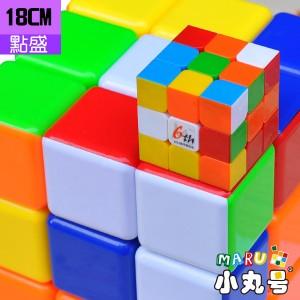 3x3x3 - 18CM超大三階