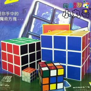 點盛 - 方塊王 - 3x3x3 - 12.9cm - 白色