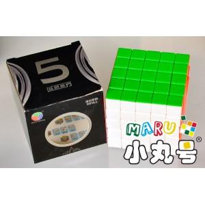 點盛 - 5x5x5 - 六色版
