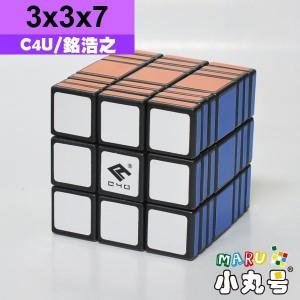 銘浩之 - 異形方塊 - 3x3x7