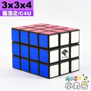 鉻浩之 - 異形方塊 - 3x3x4 - 塔型方塊