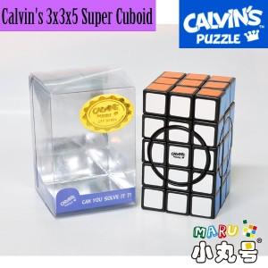 Calvin's - 3x3x5 Super Cuboid