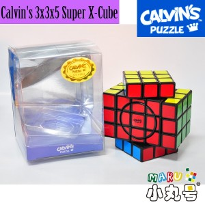 Calvin's - 3x3x5 Super X-Cube