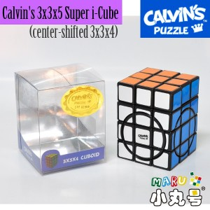 Calvin's - 3x3x4 Super i-Cube (center-shifted 3x3x4)