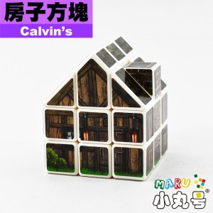 Calvin's - 異形方塊 - 房子方塊 Olivér版 Calvin's House Cube with Olivér's Stickers