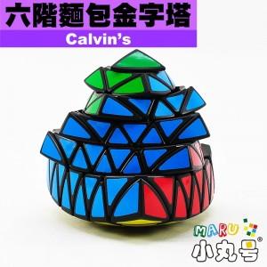 Calvin's - 異形方塊 - 六階麵包金字塔 Calvin's Timur Royal Pyraminx