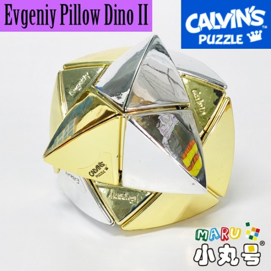 Calvin's - Evgeniy Pillow Dino II Metallized Gold & Silver