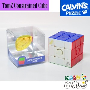 Calvin's - TomZ Constrained Cube